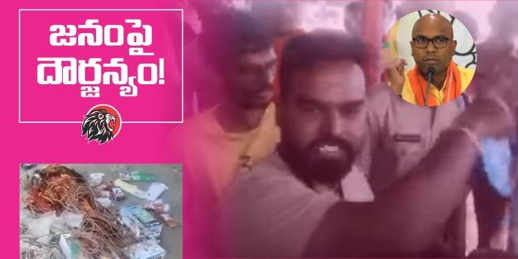 MLA Arekapudi Gandhi Attack on Common Man