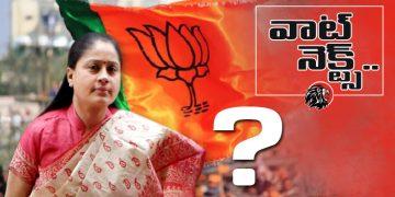 Vijayasanthi BJP
