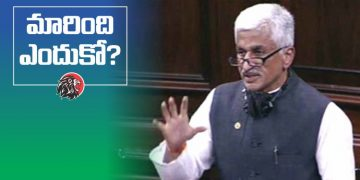 YCP MP Viajayasai Reddy