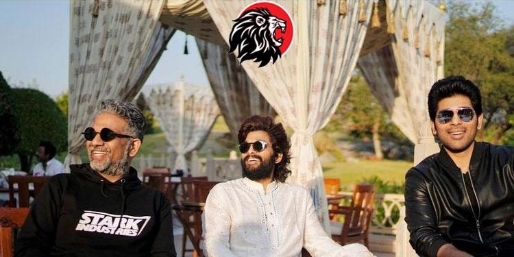 allu brothers