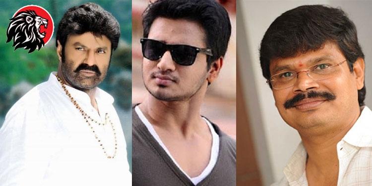 Balayya and Boyapati Srinu Movie