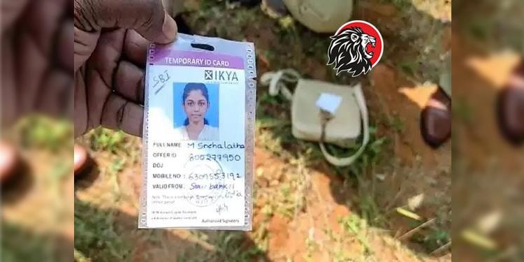 Bank Employee Murdered in Ananthpur