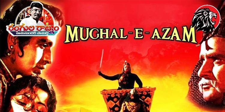 Mughal-E-Azam movie