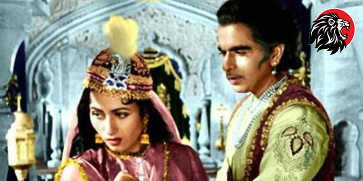 Dilip Kumar Mughal E Azam