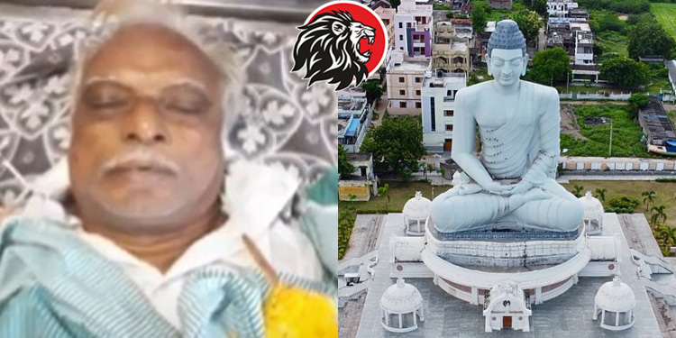 Amaravati Farmer Died Due to Heart Stroke