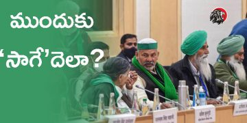 Farmers and Government Talks