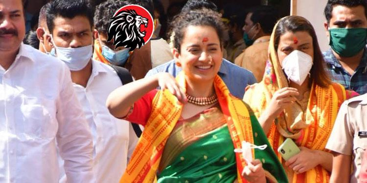 కంగనా రనౌత్- theleonews.com
