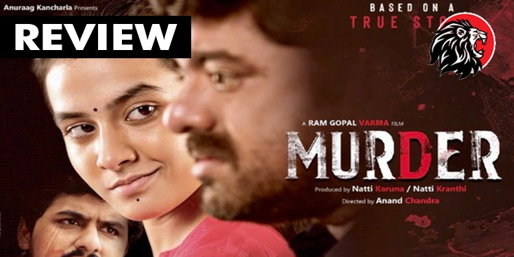 RGV Murder Movie Review