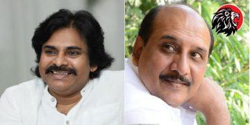 pawan kalyan and ms raju
