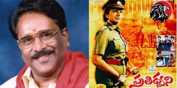 Prathidhwani telugu movie