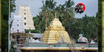 sri sailam temple