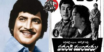super star krishna