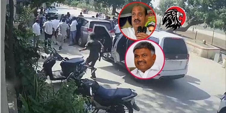 YCP MLA Kethireddy Attacks on JC Prabhakara Reddy House in Tadipathri