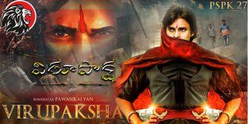Pawan Kalyan Virupaksha Movie