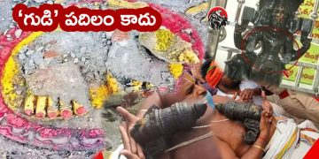 Attacking Hindu Temples in AP