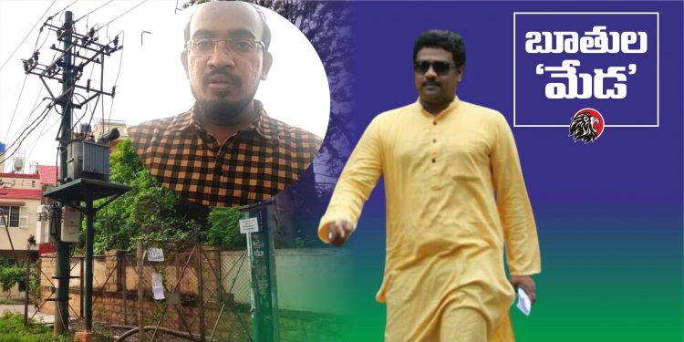 ఎమ్మెల్యే తమ్ముడి బూతుపురాణం - theleonews.com