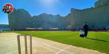 Balochistan cricket stadium