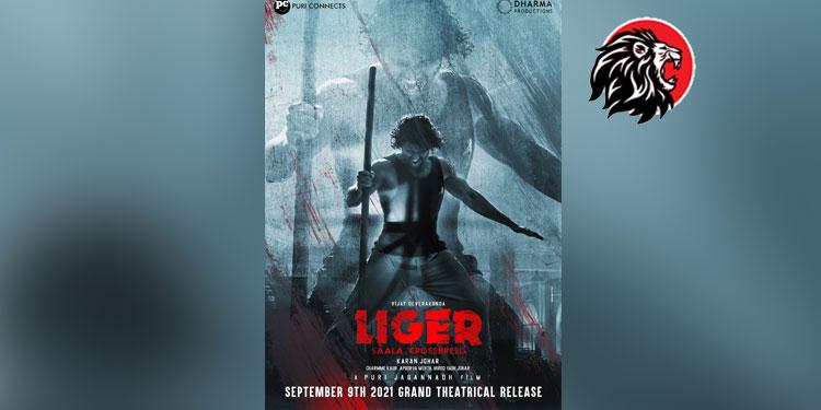Liger Movie Update - www.theleonews.com