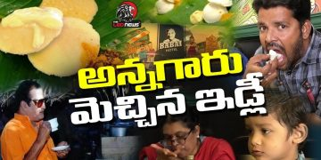 Babai Hotel - Best And Famous Hotel In Vijayawada - leo news