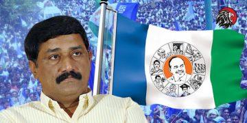 వైసీపీ వైపు గంటా చూపు - theleonews.com
