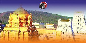 శ్రీవారికి రూ.300 కోట్ల విరాళం - www.theleonews.com