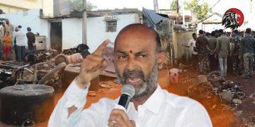 భైంసాలో అల్లర్లు - www.theleonews.com