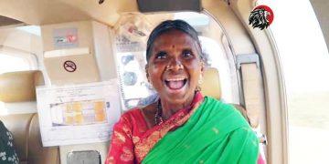 గంగవ్వ గాలిమోటారెక్కింది - www.theleonews.com