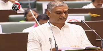 Finance Minister Harish rao sing a song In Assembly