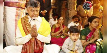 టీటీడీకి దేవాన్ష్ విరాళం - www.theleonews.com