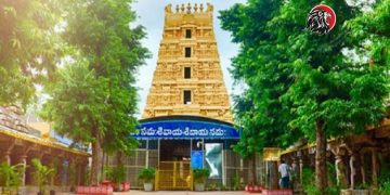 Corona Effect On Srisailam Temple - www.theleonews.com