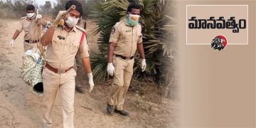 police carry body in visakhapatnam - www.theleonews.com
