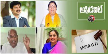 Tirupati By Election - www.theleonews.com