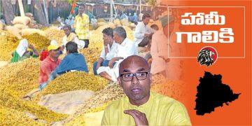 నిజామాబాద్ ఎంపీ అర్వింద్ - www.theleonews.com