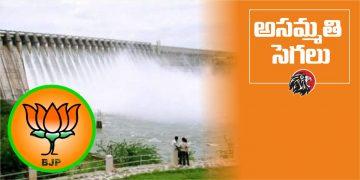 Nagarjuna Sagar bypoll - www.theleonews.com