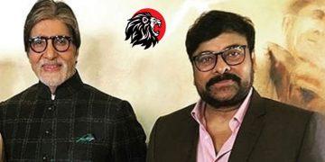 బిగ్ బీ చిరంజీవి - theleonews.com