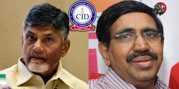 మాజీ ఎంపీ హర్షకుమార్ - www.theleonews.com