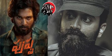 Fahadh Faasil In Pushpa Movie - www.theleonews.com