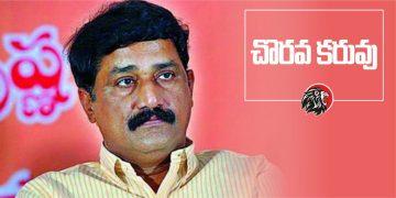విశాఖ ఉక్కు కర్మాగారం ప్రైవేటీకరణ - www.theleonews.com