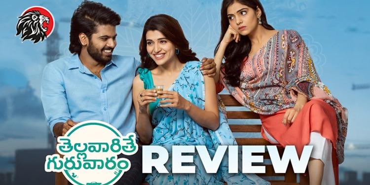 Thellavarithe Guruvaram Movie Review - www.theleonews.com