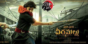 Hari Hara Veera Mallu Movie Update - theleonews.com