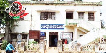 జంగారెడ్డిగూడెం - theleonews.com