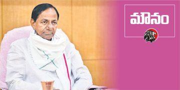KCR Silence on BJP - www.theleonews.com