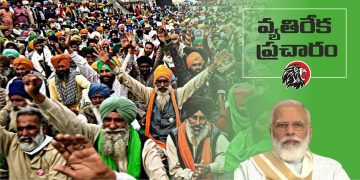 రైతు సంఘాలు - theleonews.com
