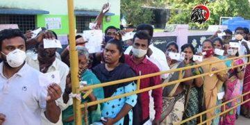 ముగిసిన పురపాలికల ఎన్నికలు - www.leonews.com