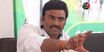 ఎంపీ రఘురామరాజు ఫిర్యాదు - www.theleonews.com
