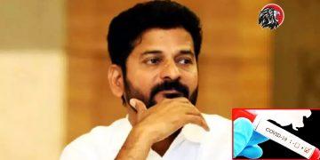 రేవంత్ రెడ్డికి కరోనా - www.theleonews.com