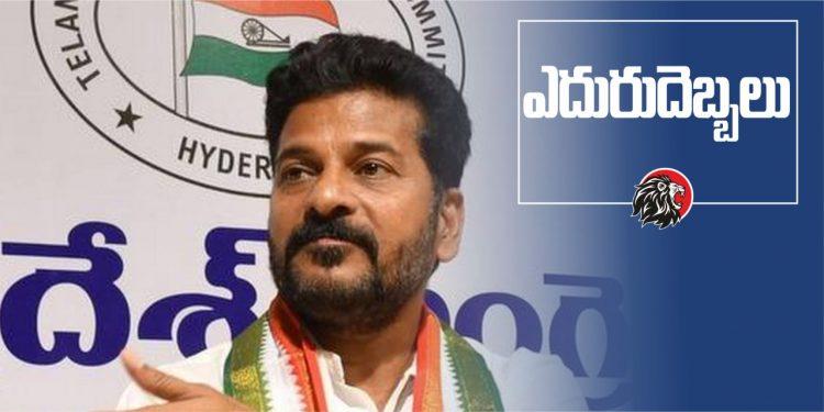 రేవంత్రెడ్డి పీసీసీ చీఫ్ - www.theleonews.c