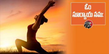 Health Benefits Of Surya Namaskar - www.theleonews.com