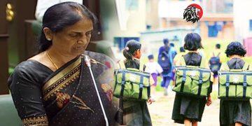 కరోనా ఎఫెక్ట్ తెలంగాణలో స్కూల్స్ బంద్ - www.theleonews.com