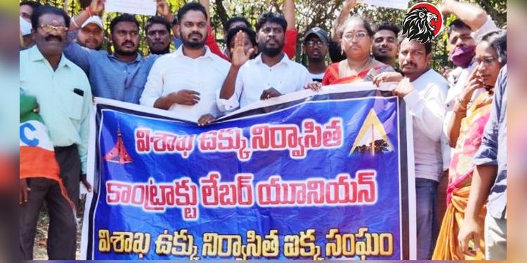 విశాఖ స్టీల్ ర్యాలీ - www.theleonews.com